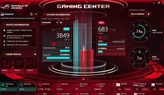 ROG GAMING CENTER - STANDARD