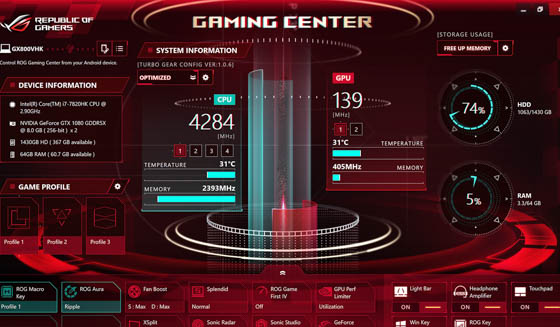 ROG dalam Mode Optimized